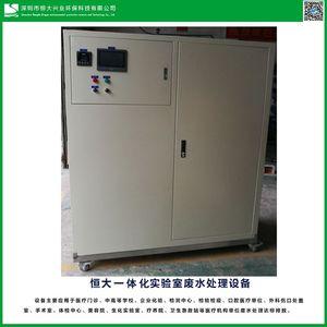 大学实验室废水处理设备 B1XY-1000L自动化一体化设备